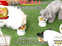 Cocogourmet